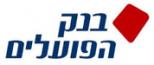 לוגו פועלים